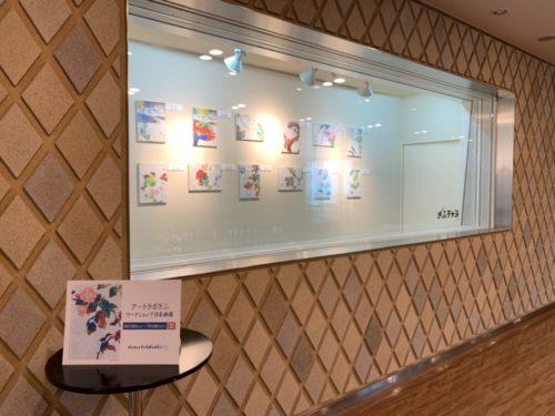 アートラボぎふ日本画展を開催いたします!